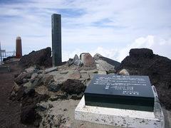 3776m 日本最高地点