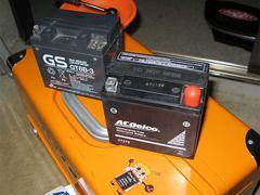 新旧バッテリー